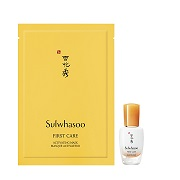 Sulwhasoo First Care Kit
