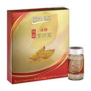 Royal Superior Bird's Nest with Rock Sugar (6s x 68ml)